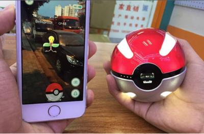 Pokemon Go - Pokebal Powerbank