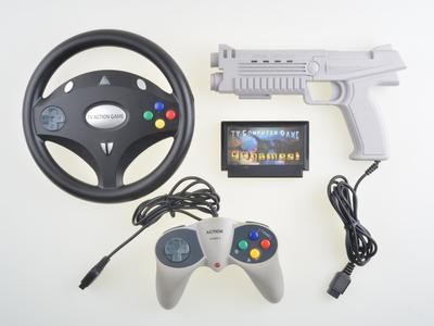 TV 99 in 1 Action Game Console
