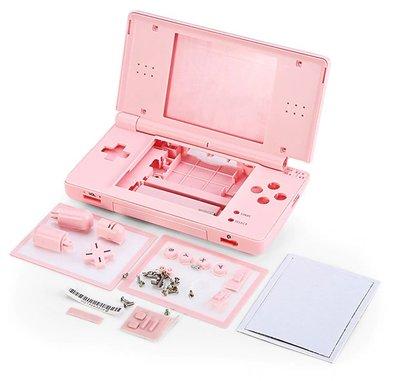 Nintendo DS Lite Shell - Pink