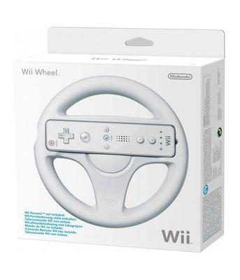 Nintendo Wii Steering Wheel White [BOXED]