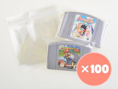 100x Nintendo 64 Cart Bag