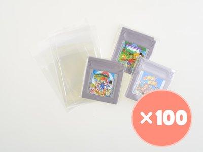 100x Gameboy Cart Bag