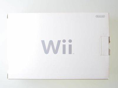 Nintendo Wii Console White [Complete]