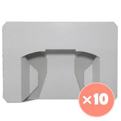 10x N64 Game Cartridge Inlay