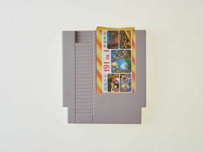 191-in-1 for NES