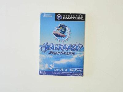 Waverace Bluestorm (Japanse versie)