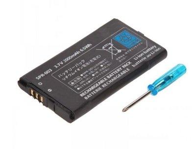Batterij Accu voor Nintendo 3DS XL en New 3DS XL