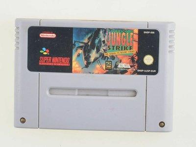 Jungle Strike - Outlet