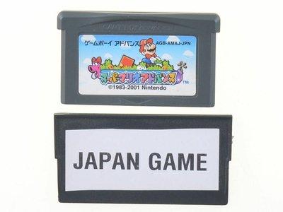 Super Mario Advance  (NTSC-J)