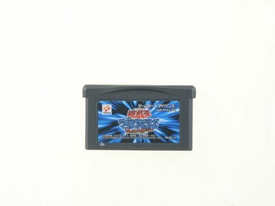 Yu-Gi-Oh: Worldwide Edition (Japanese Edition) - Outlet