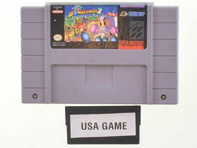 Super Bomberman 2 [NTSC] - Outlet