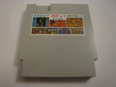 260 in 1 Grey (Pirate) [NTSC]