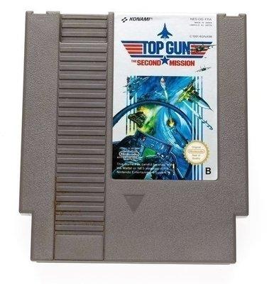 Top Gun Second Mission