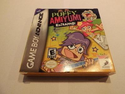 Puffy Ami Yumi: Kaznapped! (7)