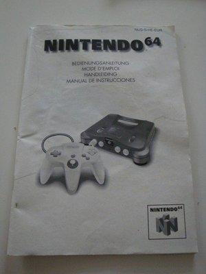 N64 Console [Manual]