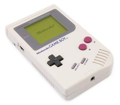 Gameboy Classic Original Grey Premium