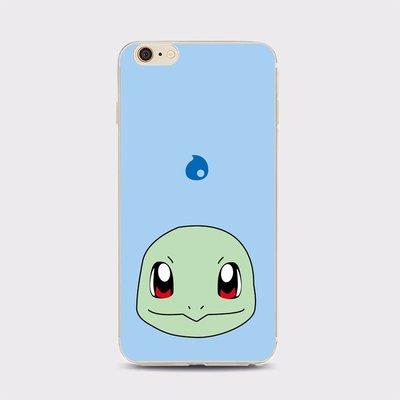 Pokemon Go - iPhone Case Squirtle
