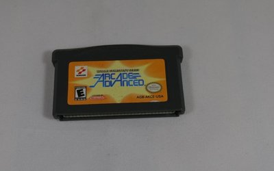 Arcade Advanced