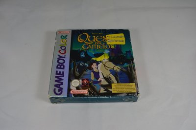 Quest for Camelot (8)