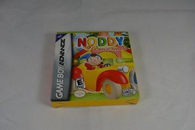 Noddy A Day in Toyland (8)