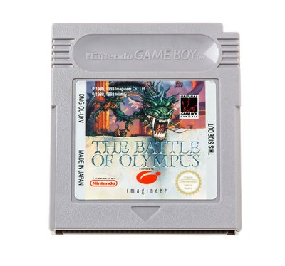 Battle of Olympus