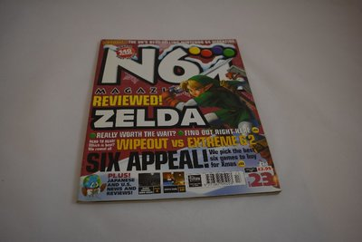 N64 Magazine Issue 23