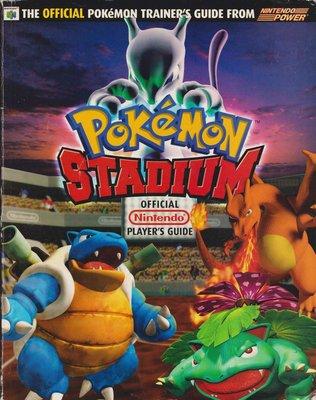 Pokemon Stadium Official Trainer Guide