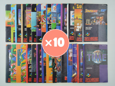 Mystery Manual Mix - Super Nintendo - 10x