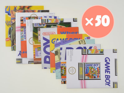 Gameboy Advertisement Mix - 50x