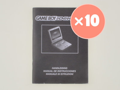 10x Gameboy Advance SP Console Manual