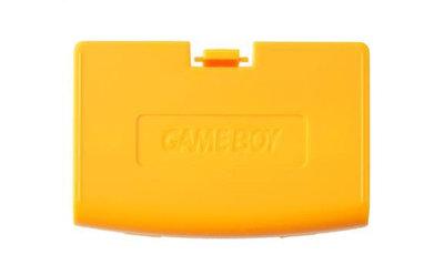 Game Boy Advance Batteriedeckel (Orange)