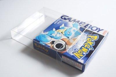 Gameboy Box Protector